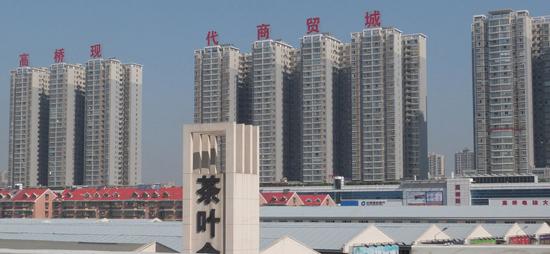 china-scale